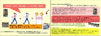 区民活動展.jpg